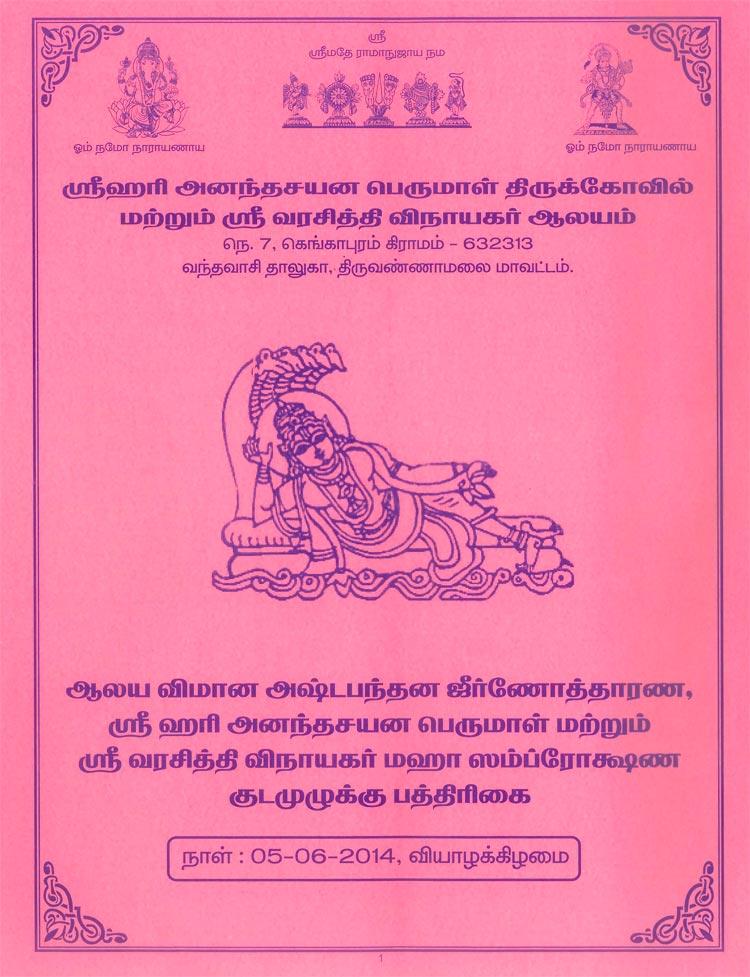 invitaion01