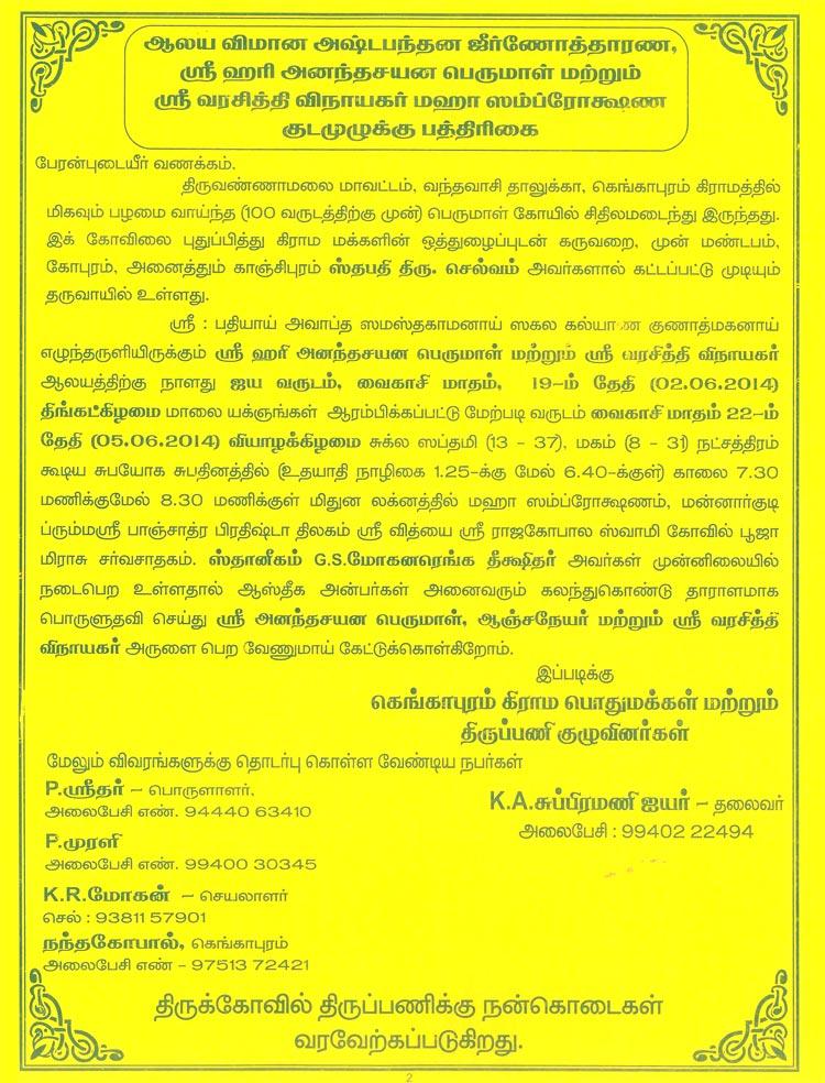 invitaion02