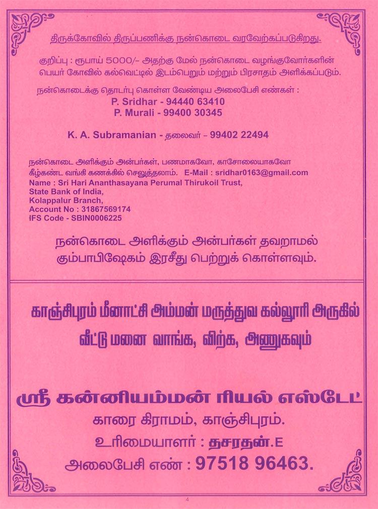 invitaion04