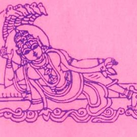 ஸ்ரீஹரி அனந்தசயனப் பெருமாள் திருக்கோயில்