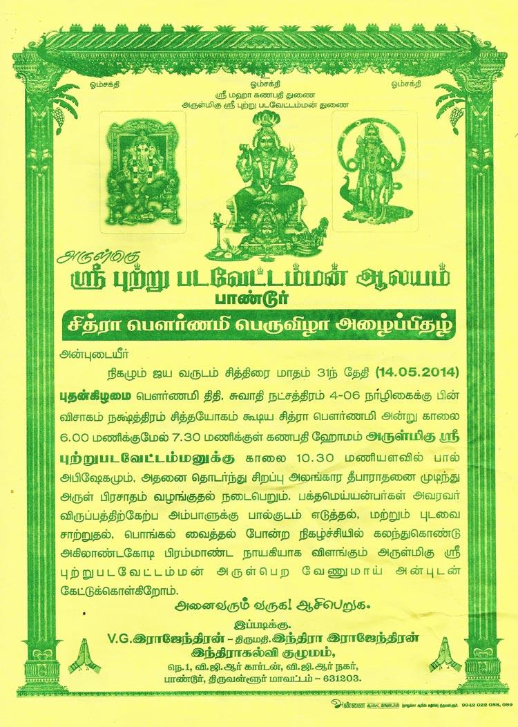 1-invitation