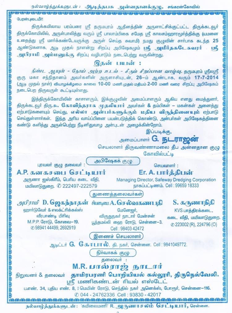 1-invitation0002