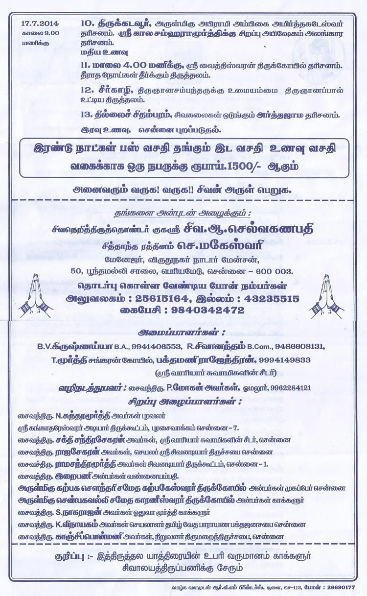 2-invitation0002
