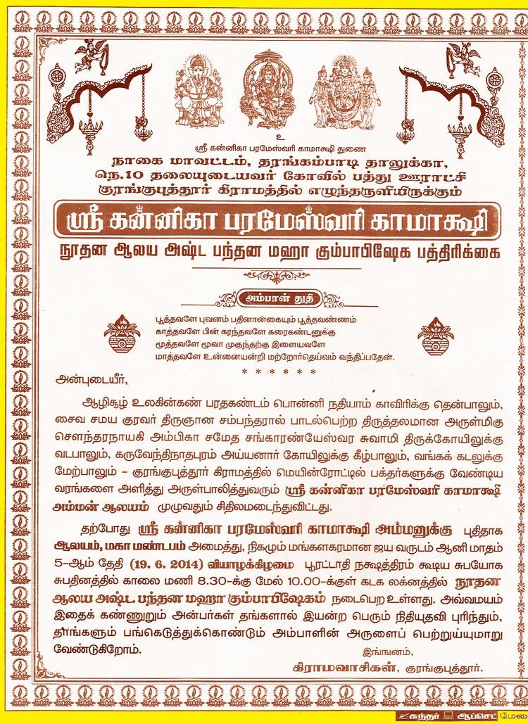 invitation0002