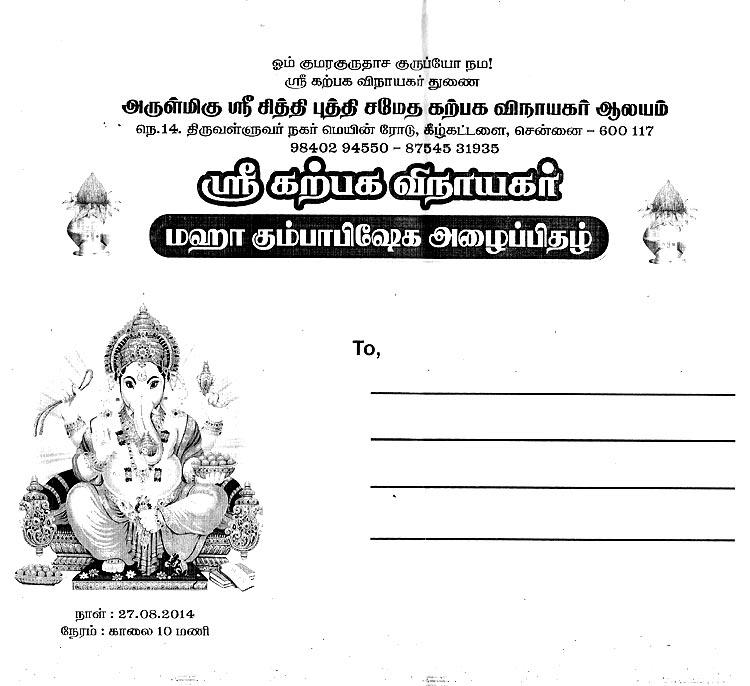 1-invitation0001