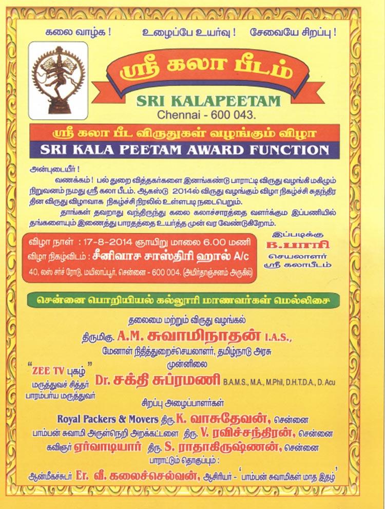 1-invitation1