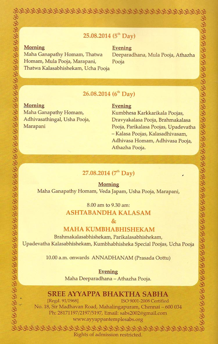 invitation-4