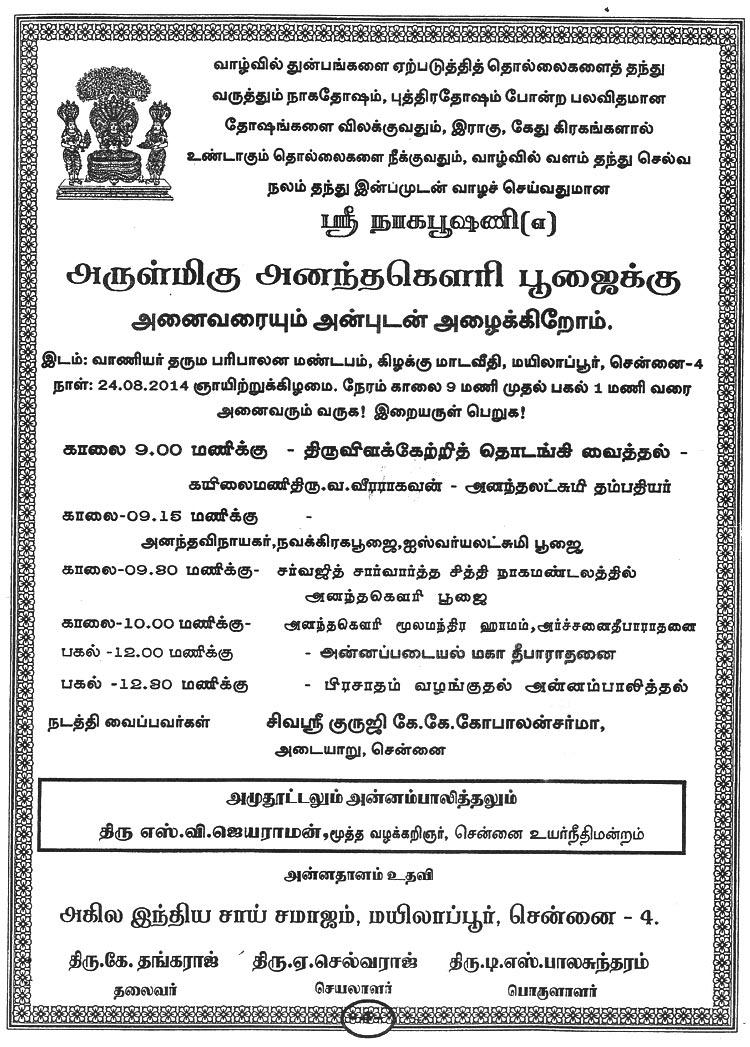 invitation-8