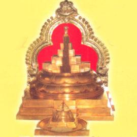 Sri Poorna Maha Meru Kumbhabhishekam Invitation