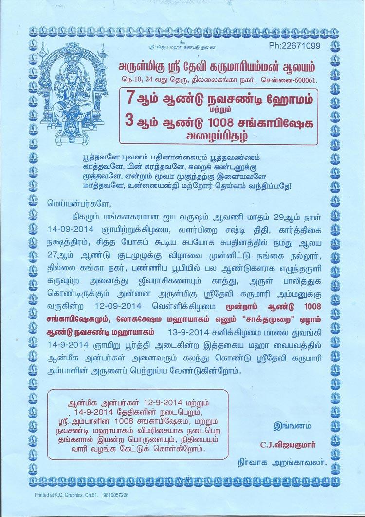 INVI10001