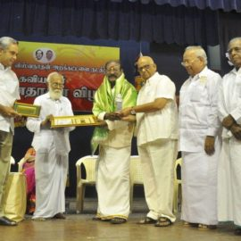 11th Year Celebration of Kaviarusu Kannadasan Vizha