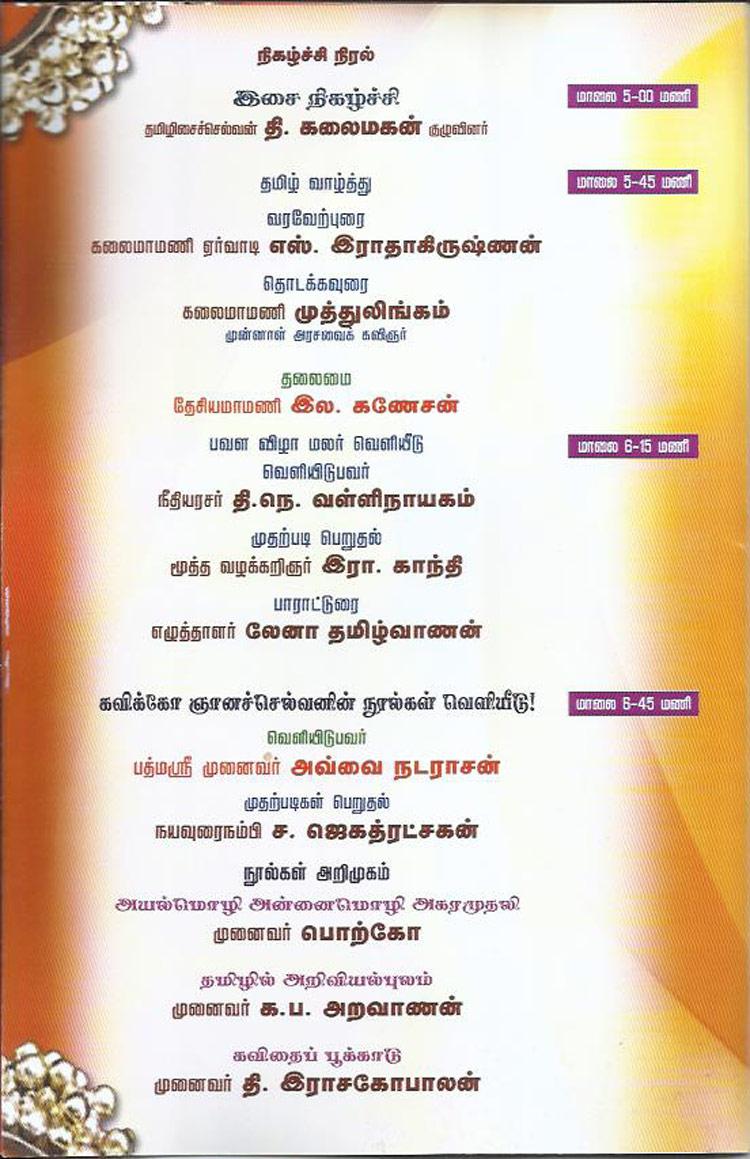 invitation10002