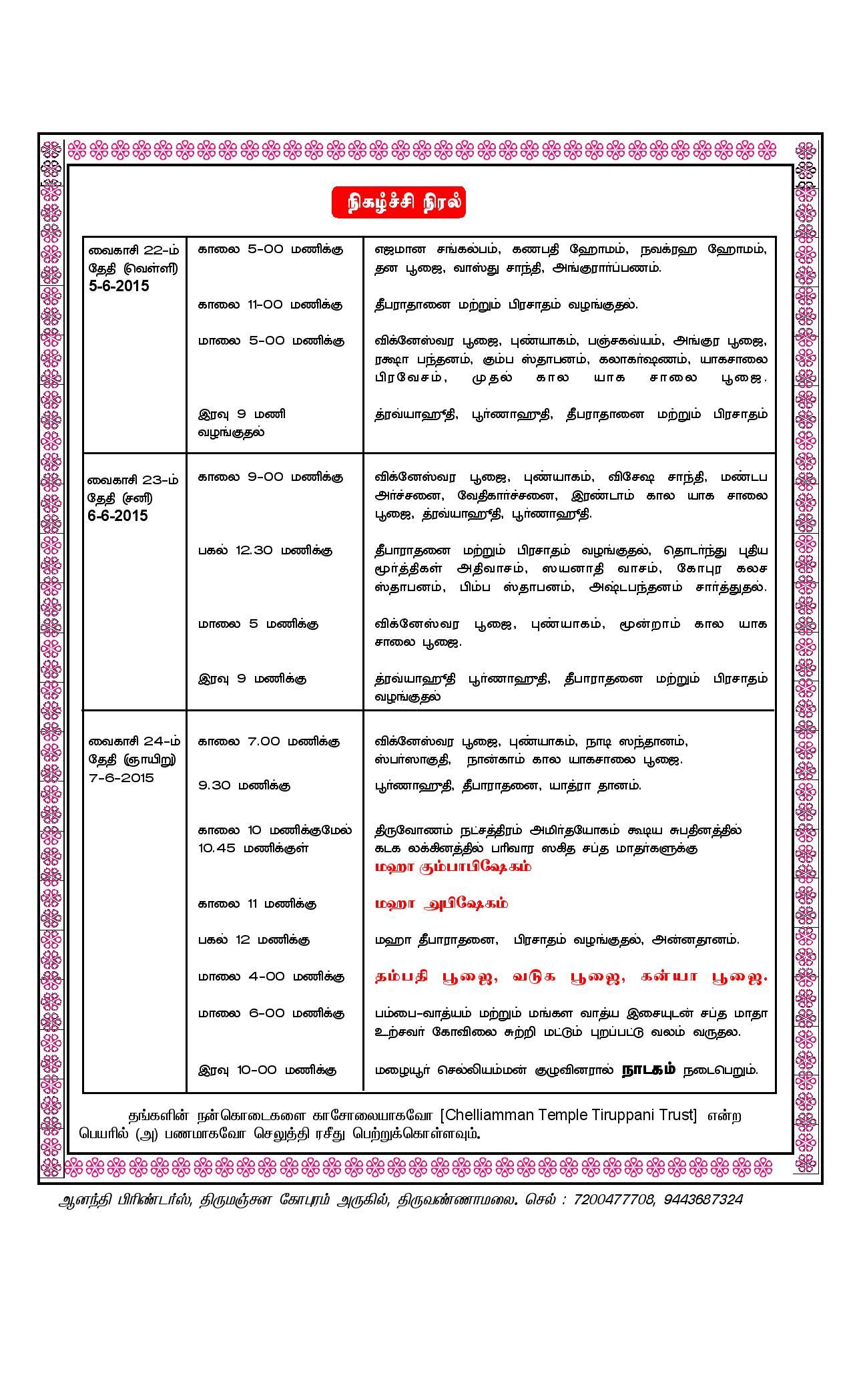 kkv back-page-001