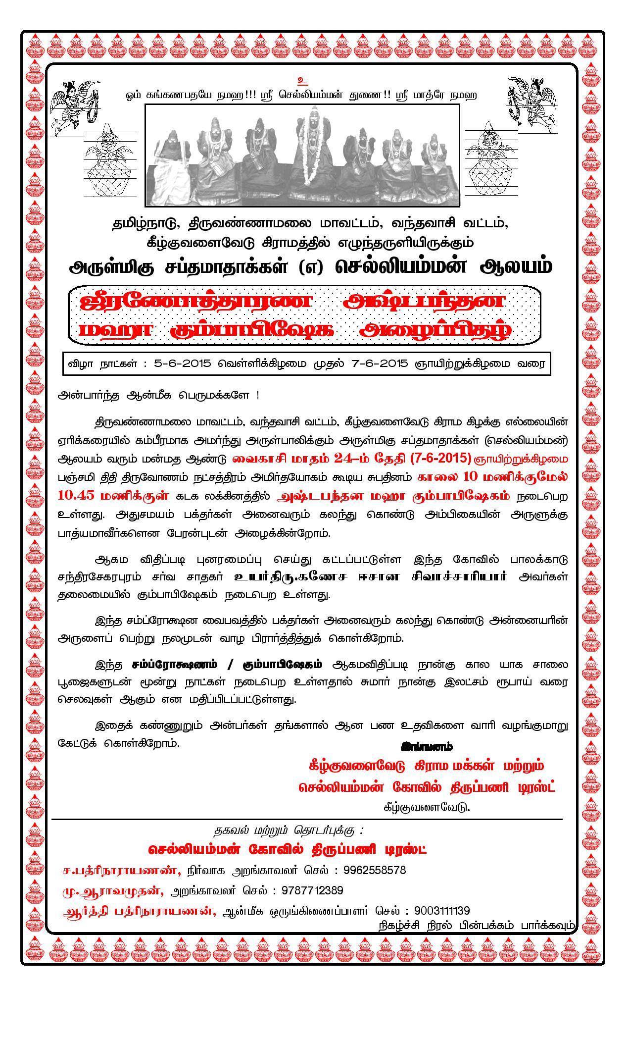 kkv front-page-001