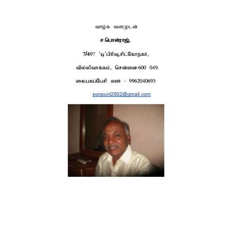 Thiruvadani-Temple-03