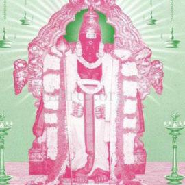 அருள்மிகு பாலசுப்ரமணிய சுவாமி  திருக்கோயில் மஹா கும்பாபிஷேக அழைப்பிதழ்