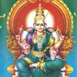 ஸ்ரீலலிதா பரமேஸ்வரி ஆலயம் – பிரதிஷ்டையும் மஹா கும்பாபிஷேகமும்-பத்திரிகை