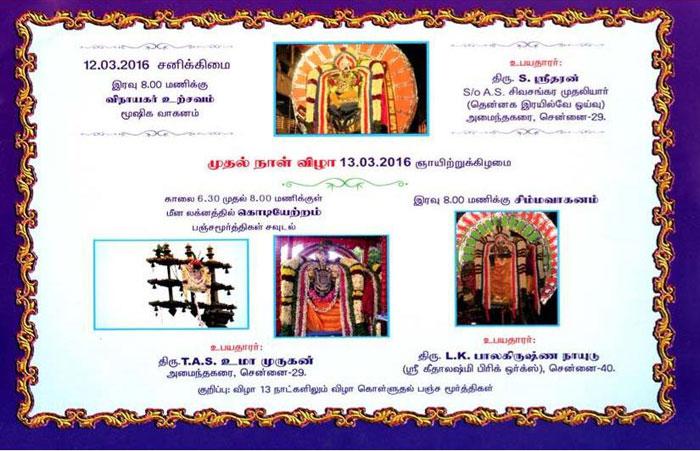 invitation-2016-page-003