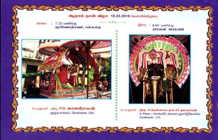 invitation-2016-page-008