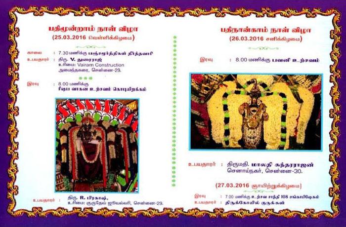 invitation-2016-page-015