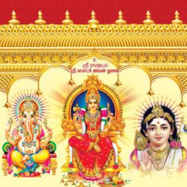 அருள்மிகு காமாட்சி மாரியம்மன் ஆலய அஷ்டபந்தன மஹா கும்பாபிஷேக அழைப்பிதழ்