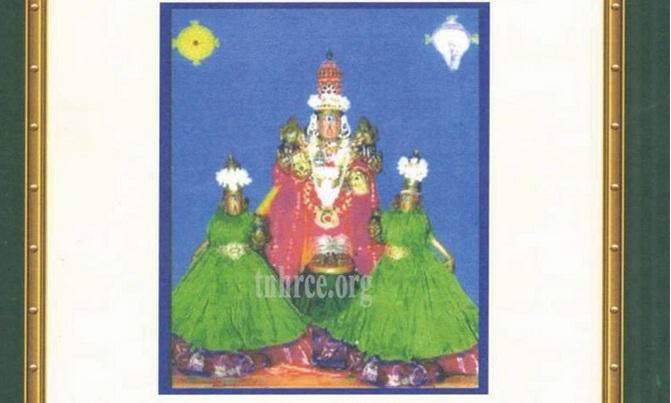 அருள்மிகு சௌமிய தாமோதரப் பெருமாள் ஆலய மஹா சம்ப்ரோக்ஷணம் பத்திரிகை.