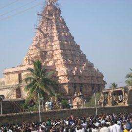 கங்கைகொண்ட சோழபுரம் திருக்கோவில்