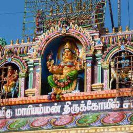 அருள்மிகு சமயபுரம் மாரியப்பன் ஆலய மஹாகும்பாபிஷேகம்