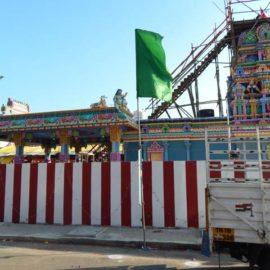 ஆனந்தவிநாயகர் ஆலய அஷ்டபந்தன மஹாகும்பாபிஷேகம்