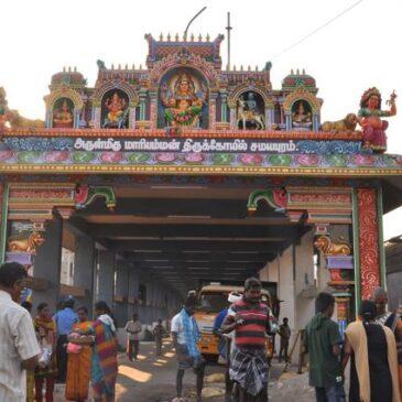 சமயபுரம் மாரியம்மன் கோயில் வரலாறு