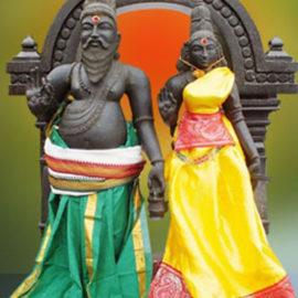 அருள்மிகு அகத்தியர் லோபமுத்ரா திருக்கோயில்