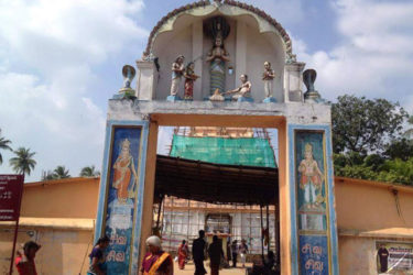 அருள்மிகு பிரம்ராம்பிகா சமேத சேஷபுரீஸ்வரர் திருக்கோயில் கும்பாபிஷேகப் பத்திரிகை