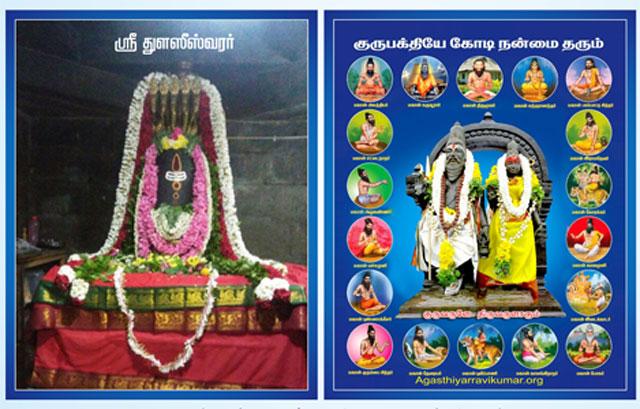 கணபதி ஹோமம்,பிரத்யங்கிரா ஹோமம் மற்றும் 18 சித்தர் ஹோமம்
