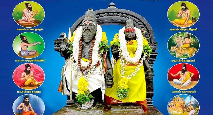 Free Sangalpam & Registration for Prayer & Homam