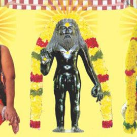 அருள்மிகு ஸ்ரீசத்குரு சதாசிவபிரம்மேந்திராள் மஹா கும்பாபிஷேகப் பத்திரிகை