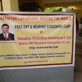 FREE ENT SCREENING CAMP – 1