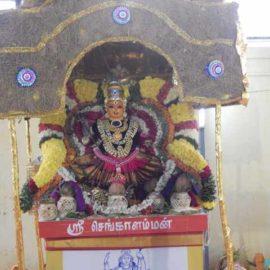 அருள்மிகு செங்காளம்மன் திருக்கோயில் மஹா கும்பாபிஷேகப் பத்திரிகை