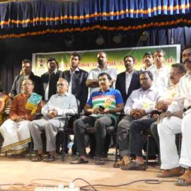 KALAPEETAM AWARD FUNCTION – PART 3