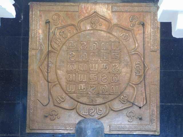 ARULMIGU GNANAMBIG SAMEDHA ARULMIGU SAARAPAREMESHWARAR SWAMI THIRUKOVIL KUMBABISHEGAM – PART 3
