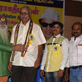 SRI KALAPEETAM AWARD FUNCTION – PART 2