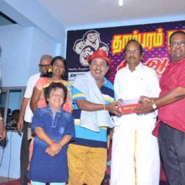 TAMBARAM HUMOUR CLUB – 8TH ANNIVERSARY CELEBRATION – PART 8