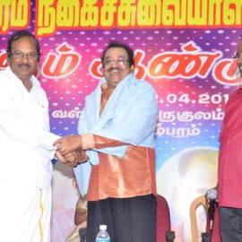 TAMBARAM HUMOUR CLUB – 8TH ANNIVERSARY CELEBRATION – PART 9