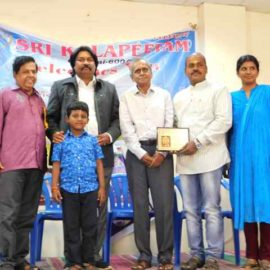 KALAPEETAM AWARD FUNCTION PART 2