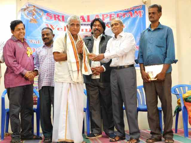 KALAPEETAM AWARD FUNCTION PART 1