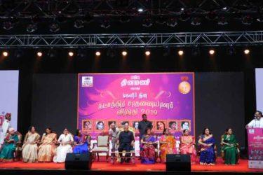 Magalir Dhina Sirappu Vizha Part 2