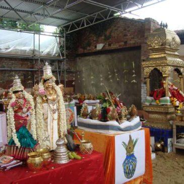 லண்டன் ஸ்ரீமஹாலக்ஷ்மி ஆலய மஹா ஸம்ப்ரோக்ஷணம்.