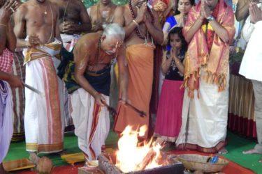 75-வது விக்கிரமாக தன்வந்திரி பீடத்தில் பிரதிஷ்டை – Part 2