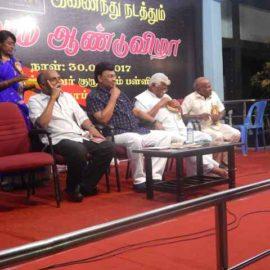 Nagaichuvai Mandram Tambaram Vizha 7th year Anniversary on 30-4-17 Part 4
