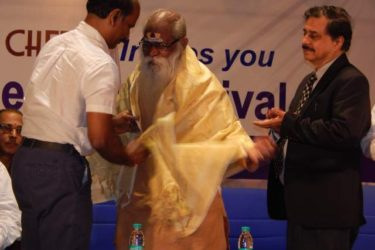 CHENNAI CULTURAL ACADEMY TRUST CCE EXCELLENCE AWARD FUNCTION PART 1