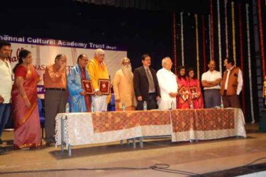 CHENNAI CULTURAL ACADEMY TRUST CCE EXCELLENCE AWARD FUNCTION PART 2